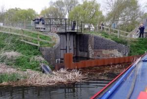 Welches Dam lock
